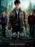 Harry Potter Ve Ölüm Yadigarları Bölüm 2 Türkçe Dublaj izle