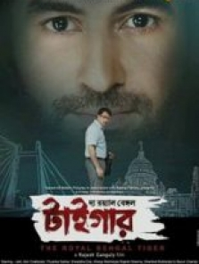 The Royal Bengal Tiger full hd film izle